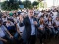 Estado anula pregão milionário para curso preparatório ao Enem